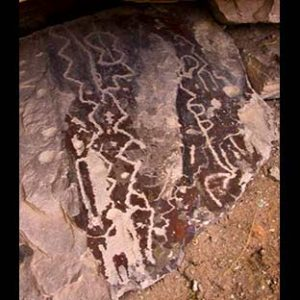 Clost up of patterned rock art